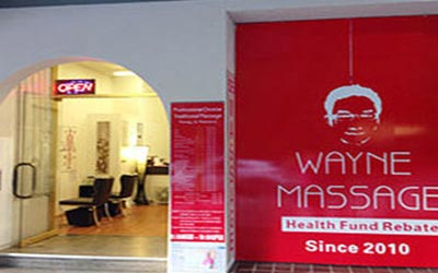 sydney town hall massage